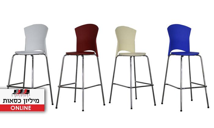 2 כיסא בר דגם לגונה - גובה וצבעים לבחירה