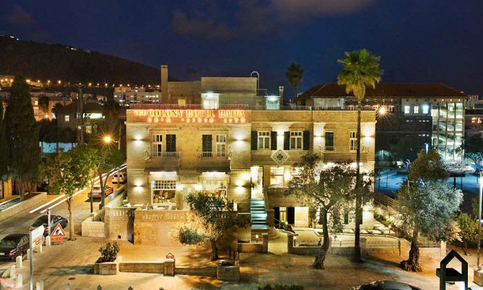 2 לילה במלון קולוני במושבה הגרמנית, חיפה