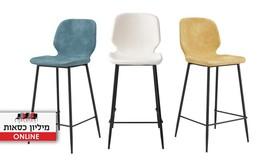 כיסא בר דגם מובי