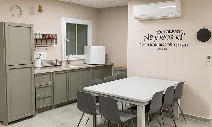 4 חופשה זוגית ב'אירוח בוטיק אל רום', צפון רמת הגולן