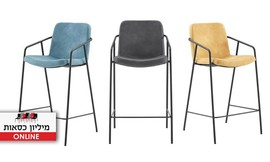 כיסא בר דגם סטינג