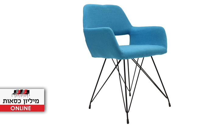 2 כיסא דגם תמרה בצבע תכלת