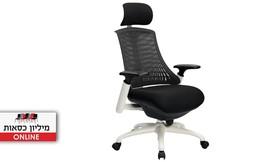 כיסא מנהלים דגם וולה
