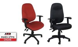 כיסא משרדי דגם מירון B