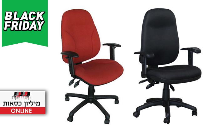 2 כיסא משרדי דגם מירון B במבחר צבעים