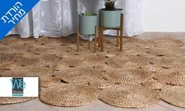 שטיח חבל אגוס