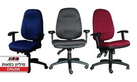 כיסא משרדי דגם פאנטום