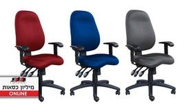 כיסא משרדי אורתופדי דגם שושן