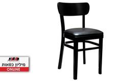 כיסא פינת אוכל דגם ויטוריה