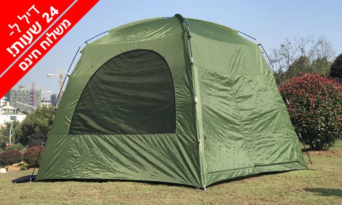 3 אוהל עמידה ל-8 אנשים ושק שינה זוגי - משלוח חינם