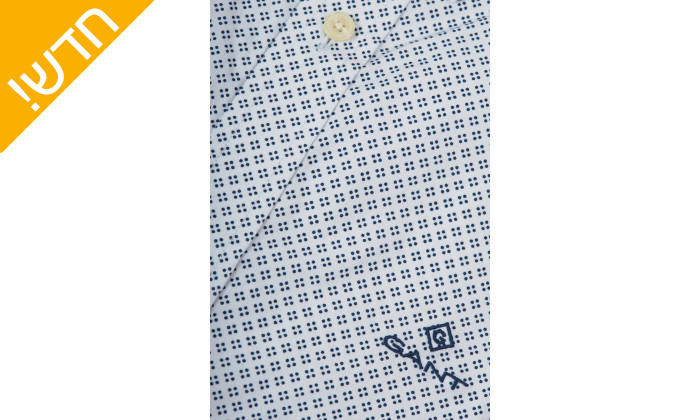 3 חולצה מכופתרת לגבר GANT דגם MICRO DOT BD