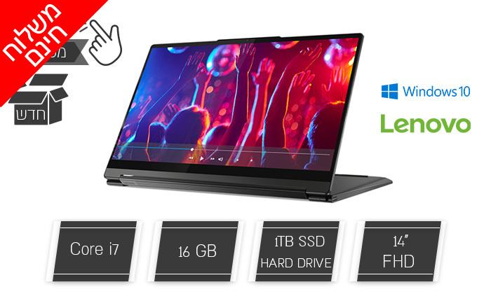 """2 מחשב נייד Lenovo חדש עם מסך """"14 דגם YOGA 9 עם זיכרון 16GB ומעבד i7 - משלוח חינם"""