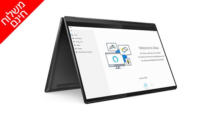 """3 מחשב נייד Lenovo חדש עם מסך """"14 דגם YOGA 9 עם זיכרון 16GB ומעבד i7 - משלוח חינם"""