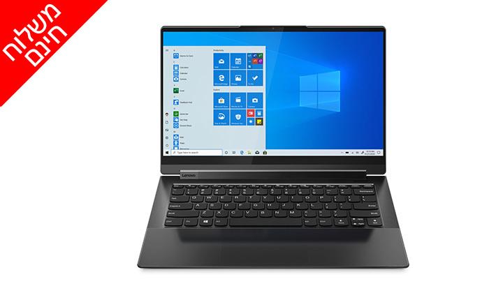 """4 מחשב נייד Lenovo חדש עם מסך """"14 דגם YOGA 9 עם זיכרון 16GB ומעבד i7 - משלוח חינם"""