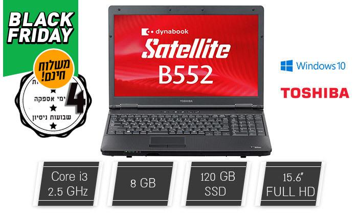 """2 מחשב נייד מחודש TOSHIBA דגם B550 עם מסך """"15.6, זיכרון 8GB ומעבד i3 - כולל משלוח חינם ותיק לפטופ"""