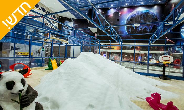 """7 כניסה למתחם השלג, היכל הקרח Ice peaks ב""""ש"""