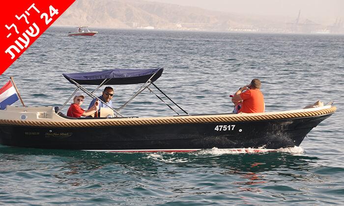 """2 דיל ל-24 שעות: שייט עצמי בסירת """"גונדולה"""" ממונעת באילת"""