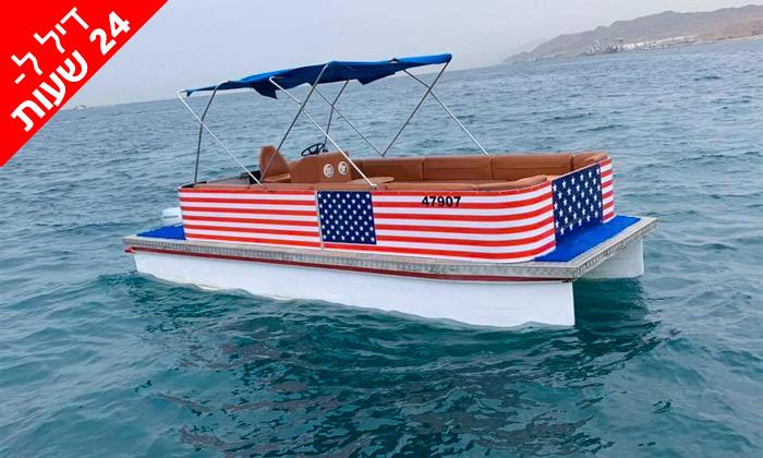 2 דיל ל-24 שעות: שייט בסירת מנוע פונטון באילת, טורנדו ספורט ימי
