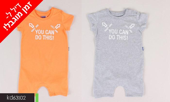 4 דיל לזמן מוגבל: מארז 4 אוברולים 100% כותנה לתינוקות קדס KEDS