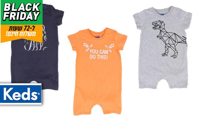 2 דיל לזמן מוגבל: מארז 3 אוברולים 100% כותנה לתינוקות קדס KEDS - משלוח חינם