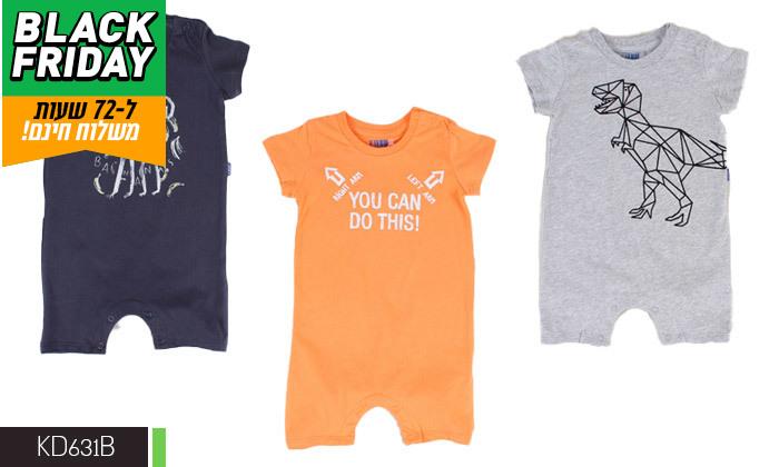 4 דיל לזמן מוגבל: מארז 3 אוברולים 100% כותנה לתינוקות קדס KEDS - משלוח חינם