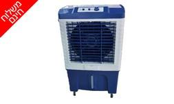 מצנן Ice cooler