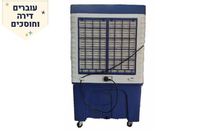"""3 מצנן 10,000 מק""""ש Ice cooler"""