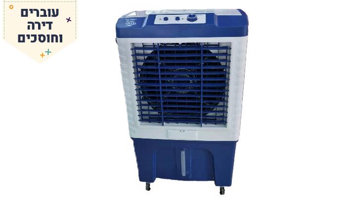 """2 מצנן 10,000 מק""""ש Ice cooler"""