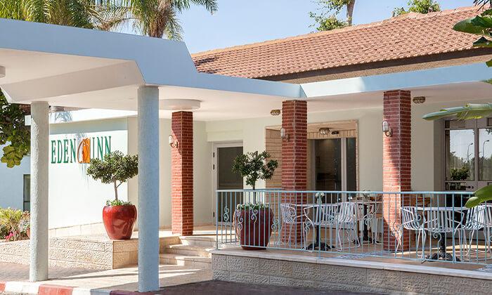 """4 חופשת קיץ במלון עדן אין - Eden Inn בזכרון יעקב, כולל סופ""""ש"""