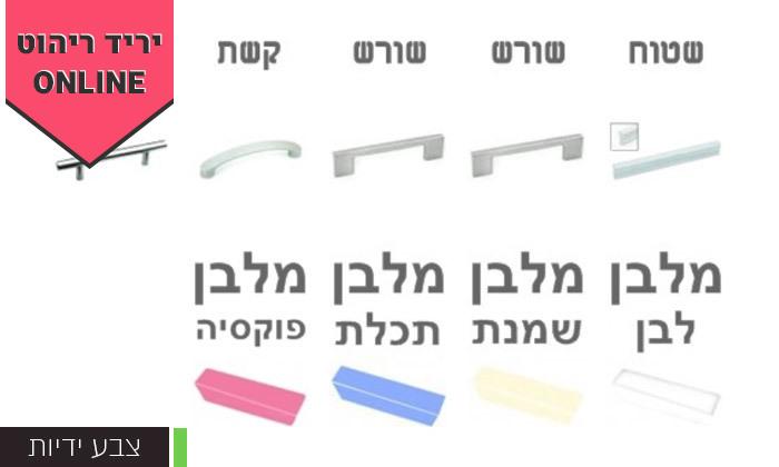 6 ארון דגם רקפת עם 2 דלתות ו-4 מגירות - גדלים וצבעים לבחירה