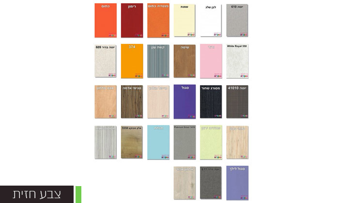 6 ארון דגם רקפת עם 3 דלתות - צבעים לבחירה