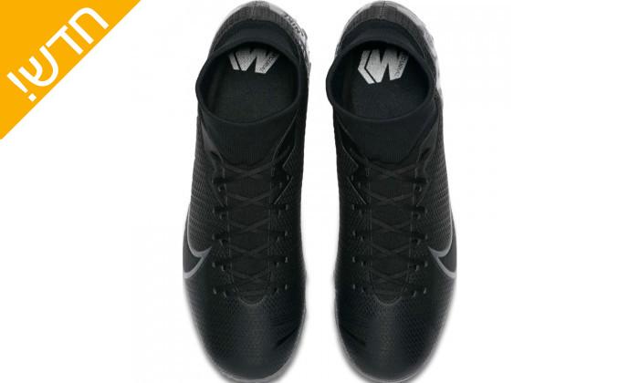 5 נעלי קטרגל לגברים נייקי NIKE, דגם SUPERFLY 7 ACADEMY