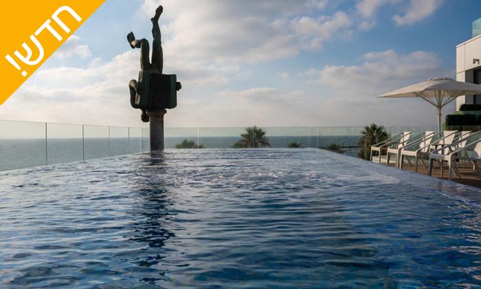 4 חדש ב-GROO: עיסוי מפנק במלון הרברט סמואל, תל אביב