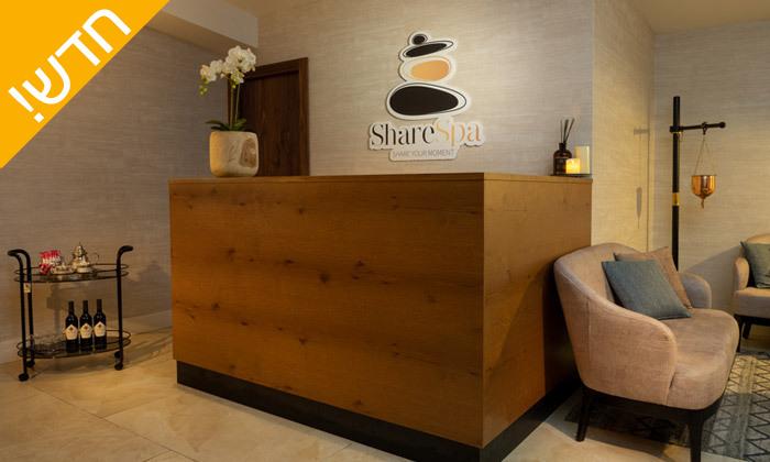 11 חדש ב-GROO: עיסוי מפנק במלון הרברט סמואל, תל אביב