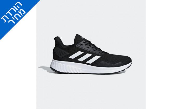 2 נעלי ריצה אדידס לגברים adidas