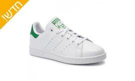 נעלי סניקרס לנשים adidas