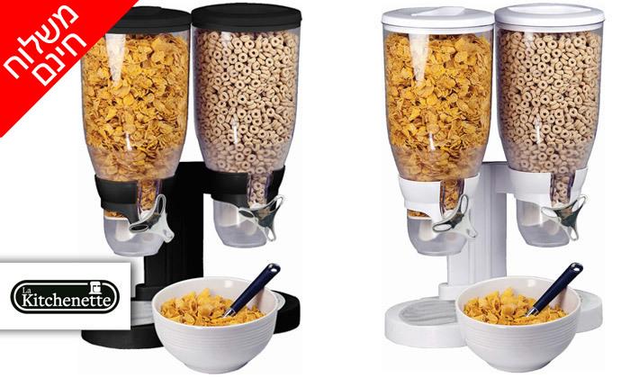 2 מתקן כפול לאחסון ולהוצאת דגני בוקר La Kitchenette בצבעים לבחירה- משלוח חינם