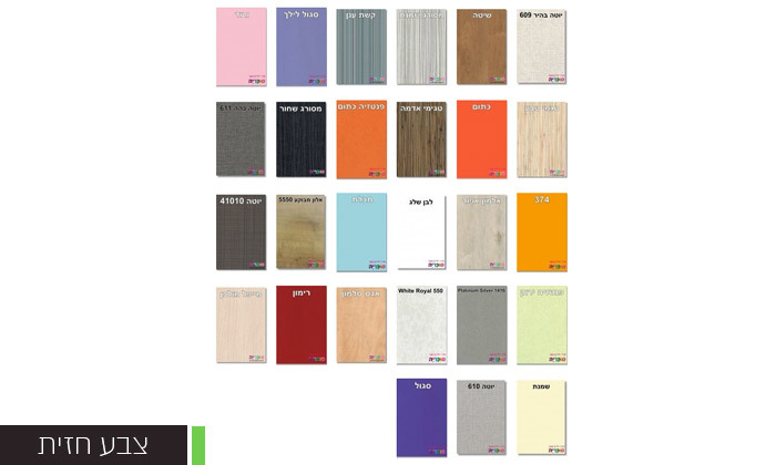 10 ארון דגם רקפת עם 6 דלתות - צבעים לבחירה