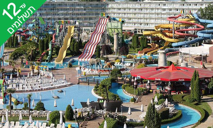 """2 חופשת קיץ הכל כלול בבורגס, כולל פארק מים ואופציה לסופ""""ש"""