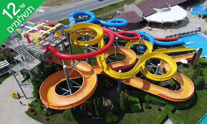 """12 חופשת קיץ הכל כלול בבורגס, כולל פארק מים ואופציה לסופ""""ש"""