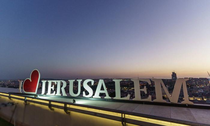 "14 My Jerusalem View - לילה לזוג במלון בוטיק בלב ירושלים, כולל סופ""ש"