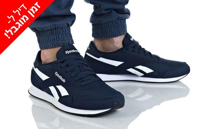 2 דיל לזמן מוגבל: נעלי סניקרס ריבוק לגברים Reebok