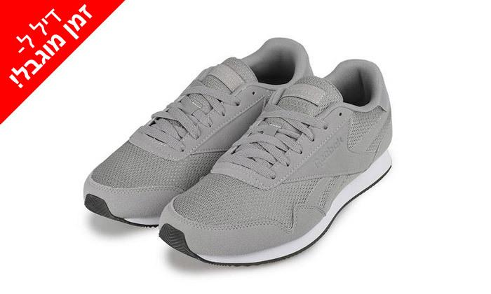 3 דיל לזמן מוגבל: נעלי סניקרס ריבוק לגברים Reebok