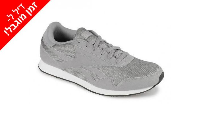 4 דיל לזמן מוגבל: נעלי סניקרס ריבוק לגברים Reebok