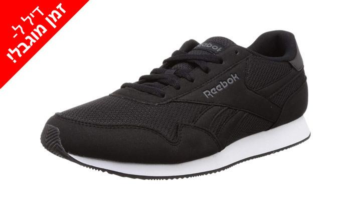 5 דיל לזמן מוגבל: נעלי סניקרס ריבוק לגברים Reebok