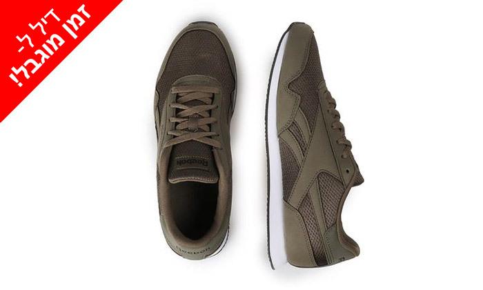 6 דיל לזמן מוגבל: נעלי סניקרס ריבוק לגברים Reebok