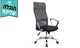 כיסא מנהלים ארגונומי Mobel