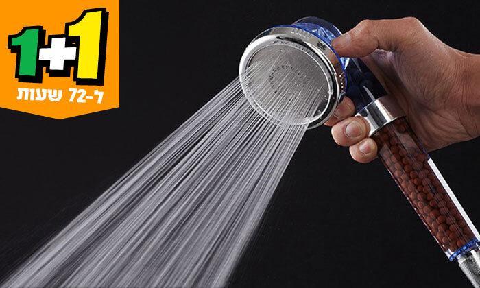 4 דיל לזמן מוגבל: 1+1 ראש דוש למקלחת עם שלושה מצבי זרימה