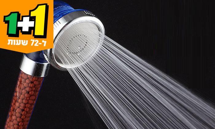 6 דיל לזמן מוגבל: 1+1 ראש דוש למקלחת עם שלושה מצבי זרימה