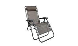 כיסא נוח מתכוונן עם 5 מצבים